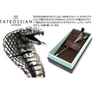 TATEOSSIAN タテオシアン メカニカルアニマルズ コブララペルピン(銀古美仕上げ) (スタッズ ブローチ) ブランド|cufflink