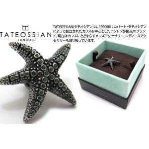 TATEOSSIAN タテオシアン メカニカルアニマルズ スターフィッシュピンズ(銀古美仕上げ) (スタッズ ブローチ) ブランド|cufflink