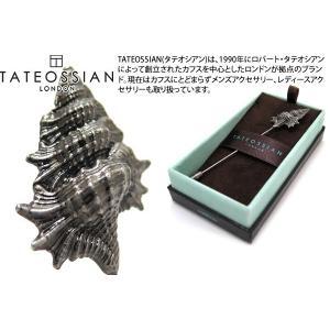 TATEOSSIAN タテオシアン メカニカルアニマルズ ミューレックスレペルピン(銀古美仕上げ) (スタッズ ブローチ) ブランド|cufflink