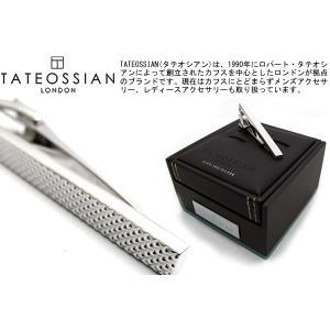 TATEOSSIAN タテオシアン テクスチャーシルバータイバー(53mm) (タイピン タイクリップ) ブランド|cufflink