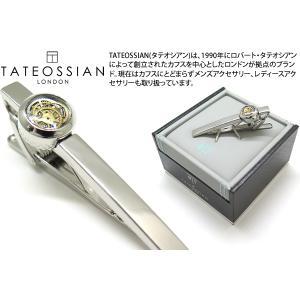 TATEOSSIAN タテオシアン ギアタイバー(ロジウムクリア) (タイピン タイクリップ) ブランド|cufflink