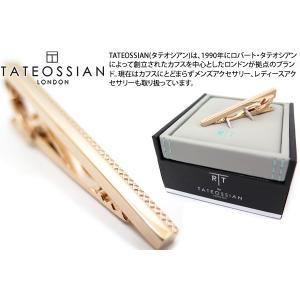TATEOSSIAN タテオシアン グリッドロングタイバー(ローズゴールド) (タイピン タイクリップ) ブランド cufflink