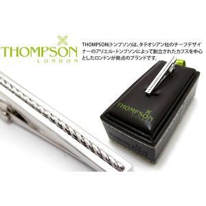 THOMPSON トンプソン ポディウムタイバー(プレーン) (タイピン タイクリップ) ブランド|cufflink