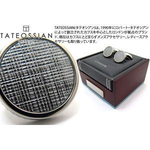 TATEOSSIAN タテオシアン チタニウムレザーカフス(グラフィアート) (カフスボタン カフリンクス) ブランド|cufflink