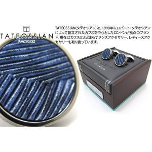 TATEOSSIAN タテオシアン チタニウムレザーカフス(メタリックブルー) (カフスボタン カフリンクス) ブランド|cufflink