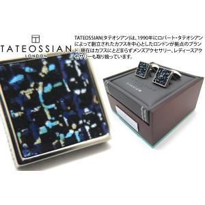 TATEOSSIAN タテオシアン チタニウムレザーカフス(グラフィティ) (カフスボタン カフリンクス) ブランド|cufflink