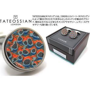 TATEOSSIAN タテオシアン チタニウムレザーカフス(オレンジ&ブルースケーリー) (カフスボタン カフリンクス) ブランド|cufflink