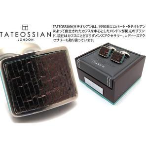 TATEOSSIAN タテオシアン チタニウムレザーカフス(ターコイズリップル) (カフスボタン カフリンクス) ブランド|cufflink