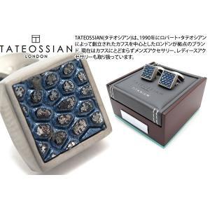 TATEOSSIAN タテオシアン チタニウム レザージオメトリックアニマルプリントカフス(ブルー) (カフスボタン カフリンクス) ブランド|cufflink