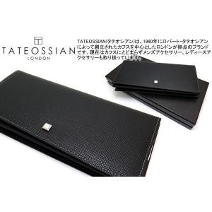 TATEOSSIAN タテオシアン ピッコラペレッテリアモザイクレザーロングウォレット(ブラック&グレー、白蝶貝 )(長財布 革)|cufflink