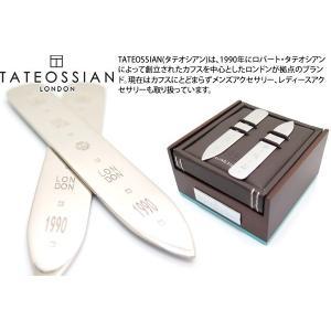 TATEOSSIAN タテオシアン クラシックカラーキーパー(シルバー) ブランド|cufflink
