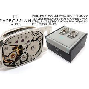 TATEOSSIAN タテオシアン ウォッチムーブメントトノーシューリンクス(シャイニーIPスチール) (シューピアス) ブランド|cufflink