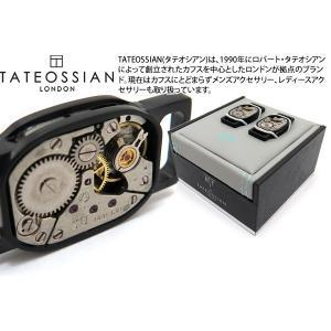 TATEOSSIAN タテオシアン ウォッチムーブメントトノーシューリンクス(ブラッシュドブラックIPスチール) (シューピアス) ブランド|cufflink