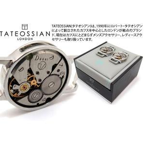 TATEOSSIAN タテオシアン ウォッチムーブメントラウンドシューリンクス(シャイニーIPスチール) (シューピアス) ブランド|cufflink
