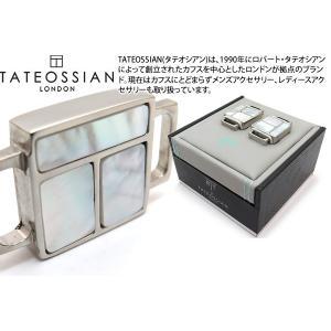 TATEOSSIAN タテオシアン セミプレシャスシューリンクス(白蝶貝&IPスチール) (シューピアス) ブランド|cufflink