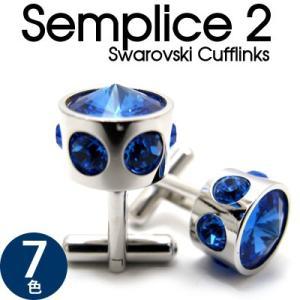 スワロフスキー センプリチェ2カフス (カフスボタン カフリンクス)|cufflink