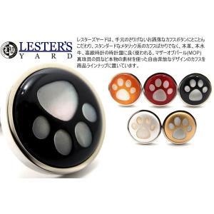 LESTER'S YARD レスターズヤード ニクキュウカフス (カフスボタン カフリンクス)|cufflink