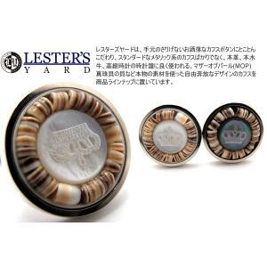 LESTER'S YARD レスターズヤード シェルクラウンカフス (カフスボタン カフリンクス)|cufflink