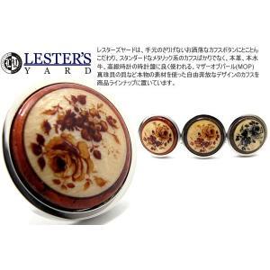 LESTER'S YARD レスターズヤード ローズウッドカフス (カフスボタン カフリンクス)|cufflink