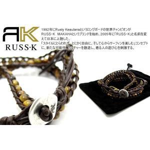 RUSS-K ラスケー RK507BK BRACELET TIGER'S EYE タイガーアイ 三連 ブレスレット|cufflink