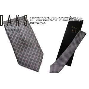 DAKS ダックス シルクグレーチェックタイ (ネクタイ)|cufflink