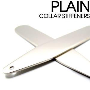 カラーキーパー プレイン|cufflink