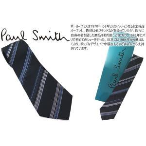 Paul Smith ポールスミス シルクレジメンタルストライプタイ(小柄) (ネクタイ)|cufflink
