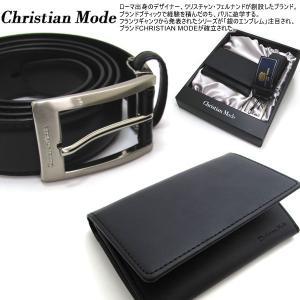 CHRISTIAN MODE クリスチャンモード ブラックレザーベルト&カードケースセット /メール便不可|cufflink