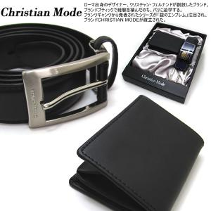 CHRISTIAN MODE クリスチャンモード ブラックレザーベルト&コインケースセット /メール便不可|cufflink