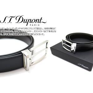 S.T.Dupont デュポン 9210120C ブラック/ブラウン リバーシブルベルト(送料無料)|cufflink