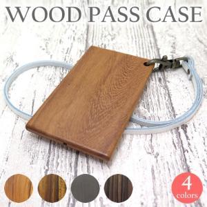 クラフトパークス 木製パスケース 牛革ストラップ付き (定期入れ)|cufflink