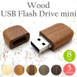 クラフトパークス 木製USBメモリーmini 8GB (USBフラッシュメモリー)|cufflink