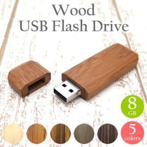 クラフトパークス 木製USBメモリー 8GB (USBフラッシュメモリー)|cufflink