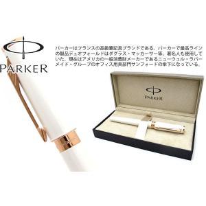 PARKER パーカー インジェニュイティ スリム パールPGT 水性ペン (ボールペン)/お取り寄せ|cufflink