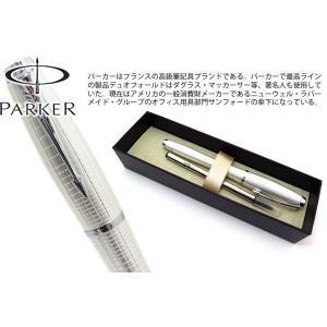PARKER パーカー 5thアーバンプレミアムパールメタルペン (ボールペン)|cufflink