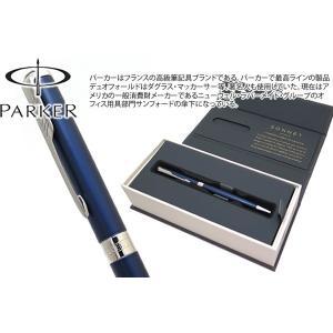PARKER パーカー ソネット ブルーラッカー CT スリムボールペン (メール便不可)|cufflink