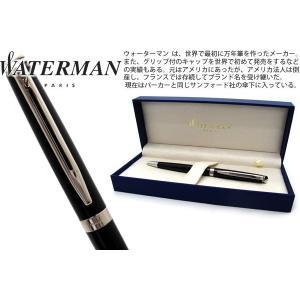 WATERMAN ウォーターマン メトロポリタンエッセンシャル ブラック CT ボールペ 【ブランド】|cufflink
