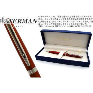 WATERMAN ウォーターマン メトロポリタンエッセンシャル コメットレッドCTボールペン ブランド|cufflink