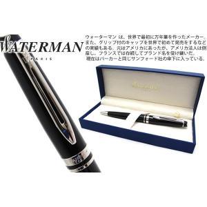 WATERMAN ウォーターマン エキスパートエッセンシャル ブラックCTボールペン ブランド|cufflink