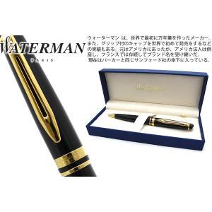 WATERMAN ウォーターマン エキスパートエッセンシャル ブラックGTボールペン ブランド|cufflink