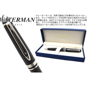 WATERMAN ウォーターマン エキスパートエッセンシャルマットブラック CT ボールペン 【ブランド】|cufflink