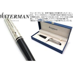 WATERMAN ウォーターマン エキスパートデラックス ブラック CT ボールペン 【ブランド】|cufflink