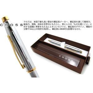 CROSS クロス センチュリー2 メダリストボールペン|cufflink