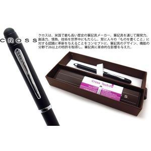 CROSS クロス テック3+ ブラックマルチファンクションペン (ボールペン)|cufflink
