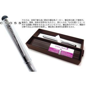 P10倍 CROSS クロス テック3+ クロームマルチファンクションペン (ボールペン)|cufflink
