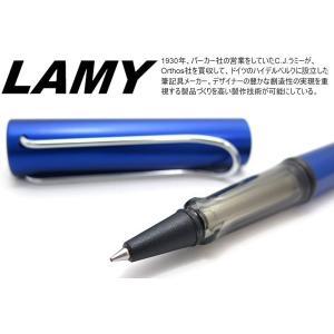 LAMY ラミー アルスター ローラーボールペン(オーシャンブルー) ブランド|cufflink
