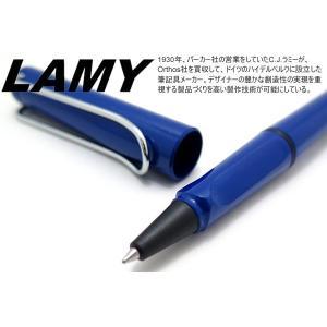 LAMY ラミー サファリ ローラーボールペン(ブルー) ブランド|cufflink