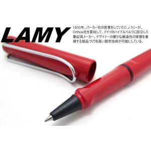 LAMY ラミー サファリ ローラーボールペン(レッド) ブランド|cufflink