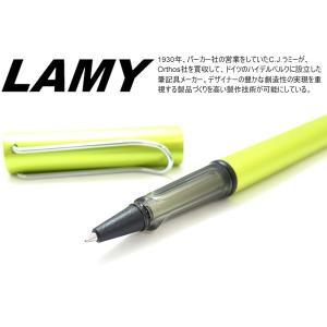 【2016年限定カラー】LAMY ラミー アルスター ローラーボールペン(チャージグリーン) ブランド【メール便不可】|cufflink