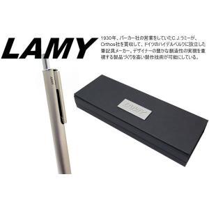 LAMY ラミー スウィフト ローラーボールペン(パラジュームコート) ブランド|cufflink
